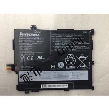 New Genuine Lenovo 00HW018 2ICP4/58/140 SB10F46456 Battery