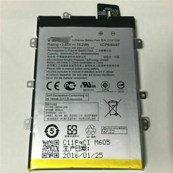 Asus Zenfone max 5000Z C550KL C11P1508 19.2Wh battery