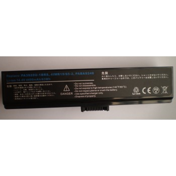 Toshiba PA3928U-1BRS Qosmio X770-BT5G24 8 Cell Laptop Battery