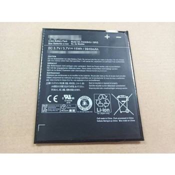 Genuine Toshiba PA5054U-1BRS AT270 Excite 7 Tablet Battery
