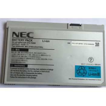 Genuine Nec VJ15E/ZU-H, OP-570-76998, PC-VP-BP81 laptop battery